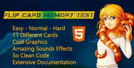 اسکریپت بازی پیدا کردن تصاویر مشابه Flip Card Memory Test