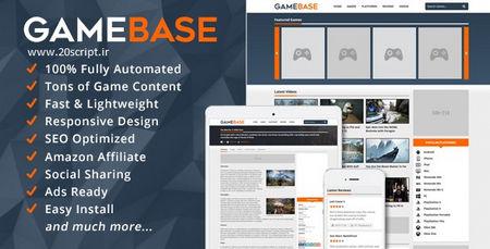 اسکریپت پایگاه داده بازیهای ویدئویی GameBase