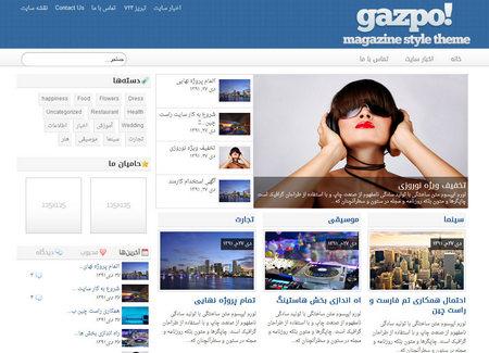 دانلود پوسته خبری و فارسی GazpoMag وردپرس