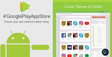 اسکریپت راه اندازی وب سایت دانلود اپ اندروید GooglePlayAppStore