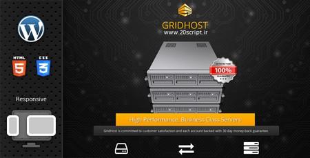 دانلود قالب هاستینگ Gridhost به صورت HTML