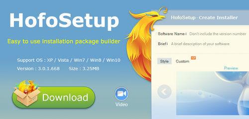 دانلود نرم افزار ساخت بسته های نصبی HofoSetup
