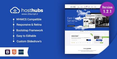 دانلود قالب هاستینگ HostHubs نسخه HTML و WHMCS