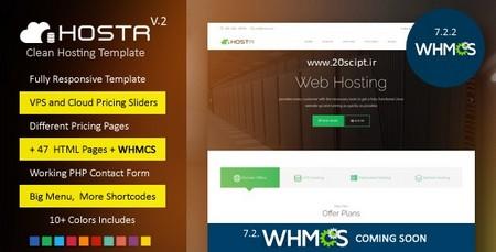 دانلود قالب HTML خدمات میزبانی وب Hostr