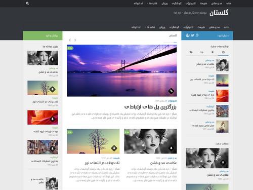 دانلود قالب وردپرس Hueman فارسی نسخه 2.2.2