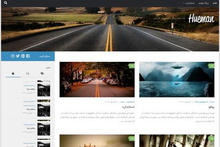 قالب خبری وردپرس Hueman فارسی نسخه 3.3.27