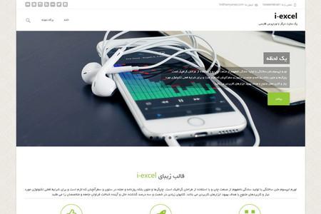 پوسته شرکتی وردپرس I Excel فارسی