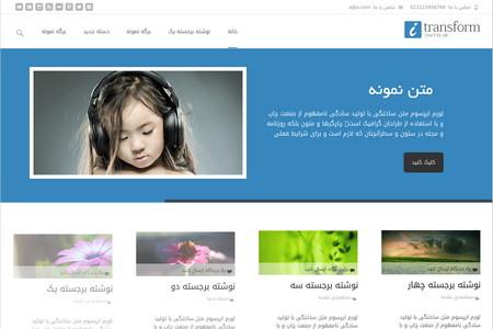 قالب وبلاگی وردپرس I Transform فارسی