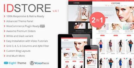پوسته فارسی و فروشگاهی ووکامرس IDStore نسخه 4.5