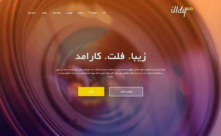 دانلود قالب شرکتی وردپرس Illdy فارسی
