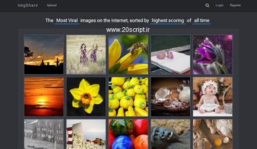 اسکریپت آپلود و اشتراک گذاری تصاویر imgshare
