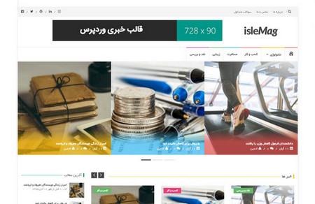 پوسته فارسی و خبری IsleMag برای وردپرس