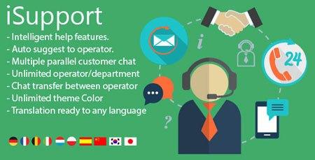 چت و گفتگوی آنلاین با مشتریان در وردپرس با افزونه iSupport