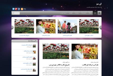 دانلود قالب شخصی وردپرس iTheme2 فارسی