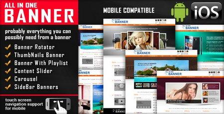 اسکریپت اسلایدر حرفه ای jQuery Banner Rotator