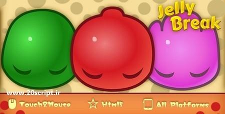 اسکریپت بازی آنلاین و سه بعدی Jelly Break