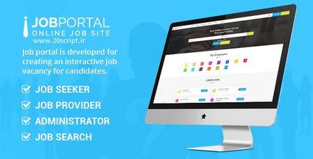 اسکریپت پرتال کاریابی Job Portal نسخه 3.5
