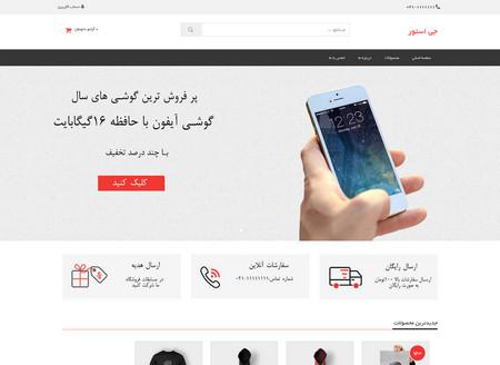 دانلود قالب وردپرس فروشگاهی Jstore فارسی