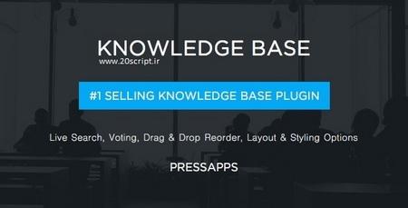 افزونه وردپرس ایجاد وب سایت دانشنامه Knowledge Base نسخه 4.0.0