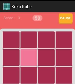 اسکریپت تست بینایی و کور رنگی Kuku Kube