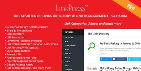 اسکریپت کوتاه کننده لینک LinkPress Pro نسخه 2