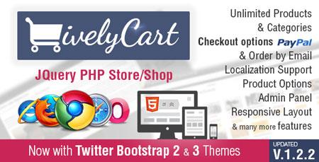 اسکریپت فروشگاه ساز ایجکس اینترنتی LivelyCart