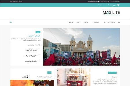 قالب وردپرس خبری Mag Lite فارسی