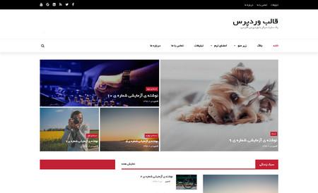 دانلود قالب خبری وردپرس Magazine O فارسی