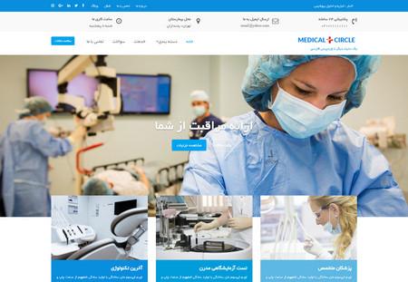 دانلود قالب وردپرس شرکتی Medical Circle فارسی