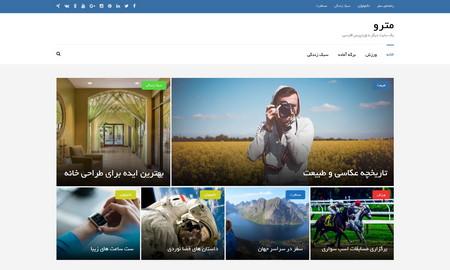 قالب وردپرس خبری Metro Magazine فارسی