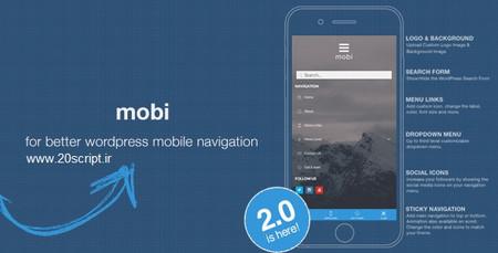 افزونه نمایش منوی ناوبری در موبایل برای وردپرس