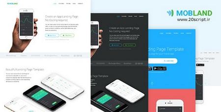 قالب معرفی اپلیکیشن موبایل Mobland به صورت HTML