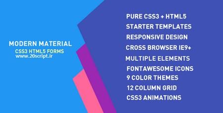 دانلود فرم مدرن و متریال به صورت CSS3 و HTML5