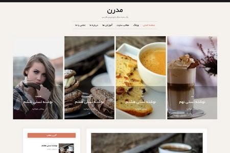 قالب وردپرس وبلاگی Moderne فارسی