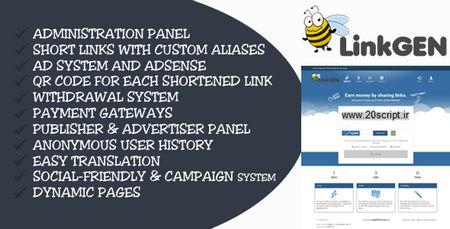 اسکریپت کوتاه کننده لینک و کسب درآمد LinkGen