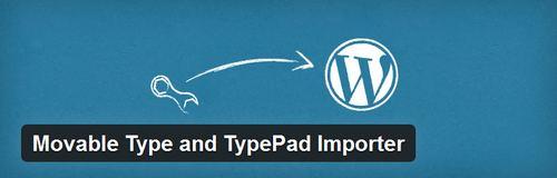 افزونه انتقال محتوا سایت وردپرسی Movable Type and TypePad Importer