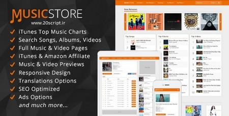 اسکریپت راه اندازی فروشگاه موزیک MusicStore