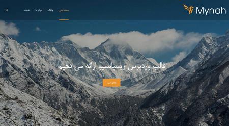 دانلود قالب وردپرس شرکتی Mynah فارسی