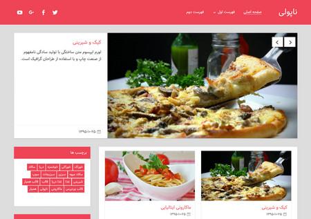 قالب وردپرس مجله غذایی Napoli فارسی
