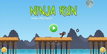 اسکریپت بازی آنلاین و مهیج Ninja Run