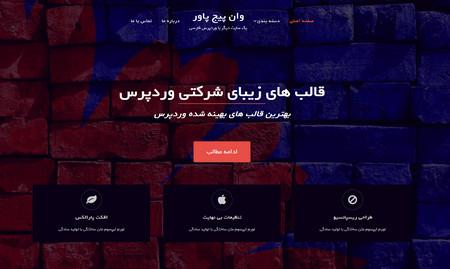 دانلود قالب وردپرس شرکتی One Page Power فارسی