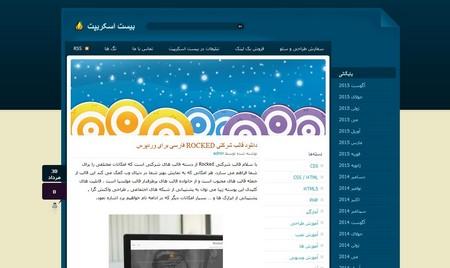 دانلود قالب چندمنظوره Personal فارسی برای وردپرس