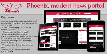 اسکریپت پورتال خبری مدرن و مینیمالیستی Phoenix