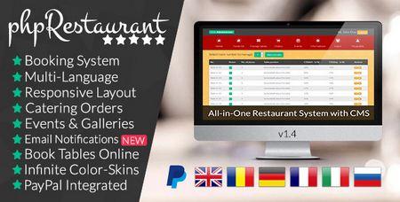 اسکریپت مدیریت رستوران phpRestaurant نسخه 1.4