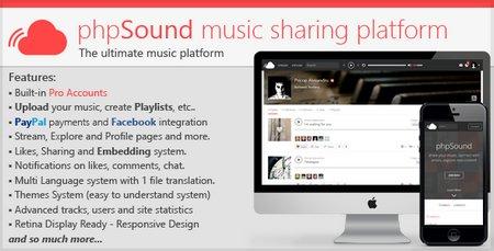 اسکریپت اشتراک گذاری موسیقی phpSound فارسی نسخه ۱٫۱٫۸