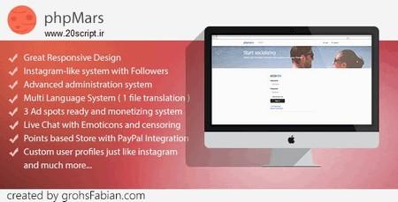 راه اندازی وب سایتی مشابه اینستاگرام با اسکریپت phpMars