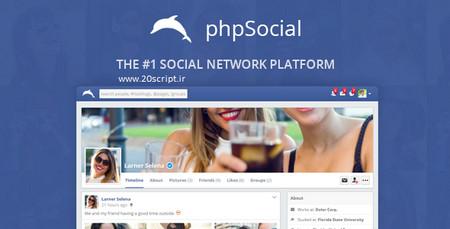 اسکریپت ایجاد شبکه اجتماعی مشابه فیسبوک phpSocial