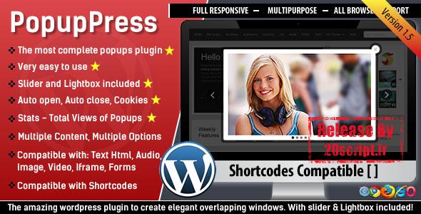 افزونه PopupPress برای سیستم وردپرس