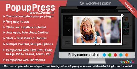 افزونه ایجاد پنجره پاپ آپ در وردپرس PopupPress نسخه ۲٫۳٫۸