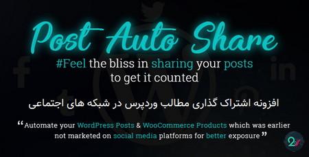 افزونه اشتراک گذاری مطالب وردپرس در شبکه های اجتماعی Post Auto Share